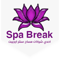 massage Center Egypt