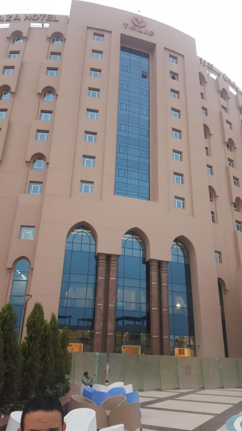 - فندق نوفتيل